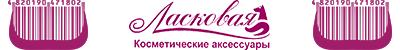 ТМ Ласковая